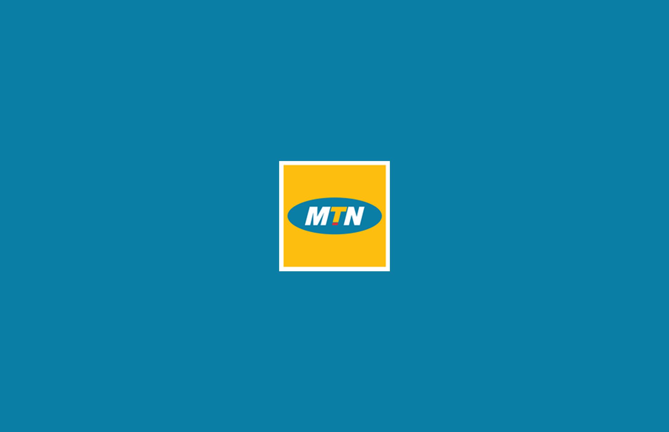 مركز السويداء MTN